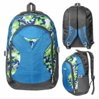 Рюкзак MY спортивный (городской), 35л, В50*Ш35*Г20, цв. голубой (030-803) (50)