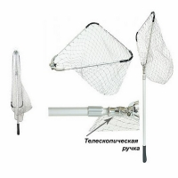 Подсачек телескоп. треуг., рукоятка 160см, 70*70см, 2 секции, складной, алюм., упроченная леска
