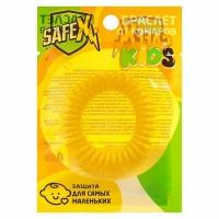 Браслет антимоскитный SAFEX детский, пружинка №1 (1) (4098064)