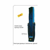 Чехол LINEA EFFE для удилищ и спиннингов, прямой, 135*25см  (6533513/6534300) Италия