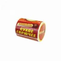 Сухое горючее Зажигай-ка 10 таблеток по 21гр  (210 гр) (40уп/кор)
