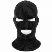Маска-шлем, вязаная,3 отверстия, двухслойная, крупная вязка, цвет черный