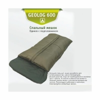 Мешок спальный ЧАЙКА GEOLOG 600, одеяло с подг., 190+30*90см., Taffeta, бязь, темп. реж. -20 -5