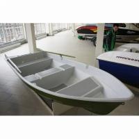 Пластиковая лодка Афалина-380