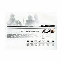 Спиннинг штекерный CAIMAN Mulsanne Bass IM10 SIC 1,95м,  5-28г, вес 128г (10021)