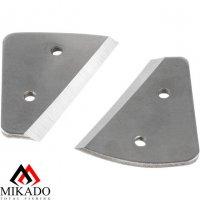 Запасные ножи для ледобура Mikado 130 мм. APM01-A5-K