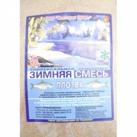 Прикормка зимняя VICTORIA FISHING Зимняя смесь, Плотва, цв. коричневый, 900гр