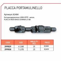Катушкодержатель LINEA EFFE LS7B, металлический, с резиновой прокладкой, цв.черный (2999030) Италия