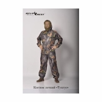Костюм RIVERREST ТУНГУС ВВЗ с москитной сеткой, ткань Оксфорд, лес, размер 48-50, рост 182