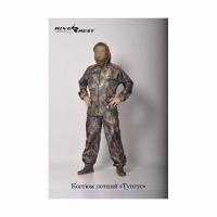Костюм RIVERREST ТУНГУС ВВЗ с москитной сеткой, ткань Оксфорд, лес, размер 60-62 , рост 182