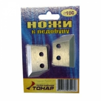 Ножи для ледобура ТОНАР, 100мм (2шт.) (в футляре) (ЛР-100, левое вращение) (150)
