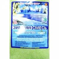 Прикормка зимняя VICTORIA FISHING Зимняя смесь, Плотва, цв. зеленый, 900гр