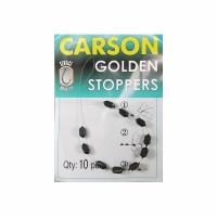Стопор CARSON, крупный (10 шт)