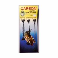 Поводок CARSON оснащенный, вольфрам, 21см*7кг