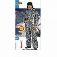Костюм COSMO-TEX КОБРА зимний, ткань Duplex (темп. реж. до- 27) цвет Лес (рис.#11) размер 48-50
