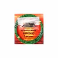 Поводковый материал ХИЩНИК 0,7 мм (зеленый, 5м)