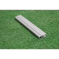 Профиль А-типа 9 мм цена за 1 метр