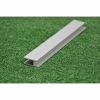 Профиль Н-типа 9 мм цена за 1 метр