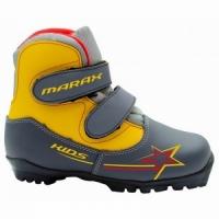 Ботинки лыжные детские /75 мм/цв. серо-желтый / размер 31