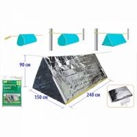 Палатка-укрытие зимняя, аварийная,алюм. слой,сохраняет до 90%тепла тела,240*150 см, цв. серебро