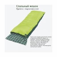 Мешок спальный ЧАЙКА SOFT 200, одеяло с подг., 190+25*75см., Taffeta, Фланель, темп. реж. +5 +20C