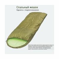 Мешок спальный ЧАЙКА СП2, одеяло с подг., 200+35*75см., Taffeta, бязь, цв. в асс., темп. реж. +5 +20