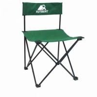 Кресло KUTBERT, В75*Ш50*Г55, раскл., без подлокотников, большое, в чехле, цв. зелен. YTBC023B (12)