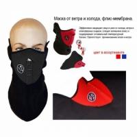 Маска-защита от ветра и холода X-PORTS, мат. флис-мембрана, цвет черный