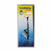 Поводок CARSON неоснащенный, вольфрам, 26см, 7кг