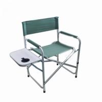 Кресло KUTBERT, В80*Ш60*Г45, складное,подлоктн.,столик, алюм.каркас, до 120кг, цв.зел.УЦЕНКА