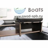 Подставка сиденье на банку для лодок с нднд дном