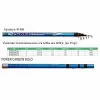 Удилище LINEA EFFE телескопическое CAN.POWER CARBON AN.LEG. с/к 6,00м вес 400гр.(до 25гр.) (2519260)